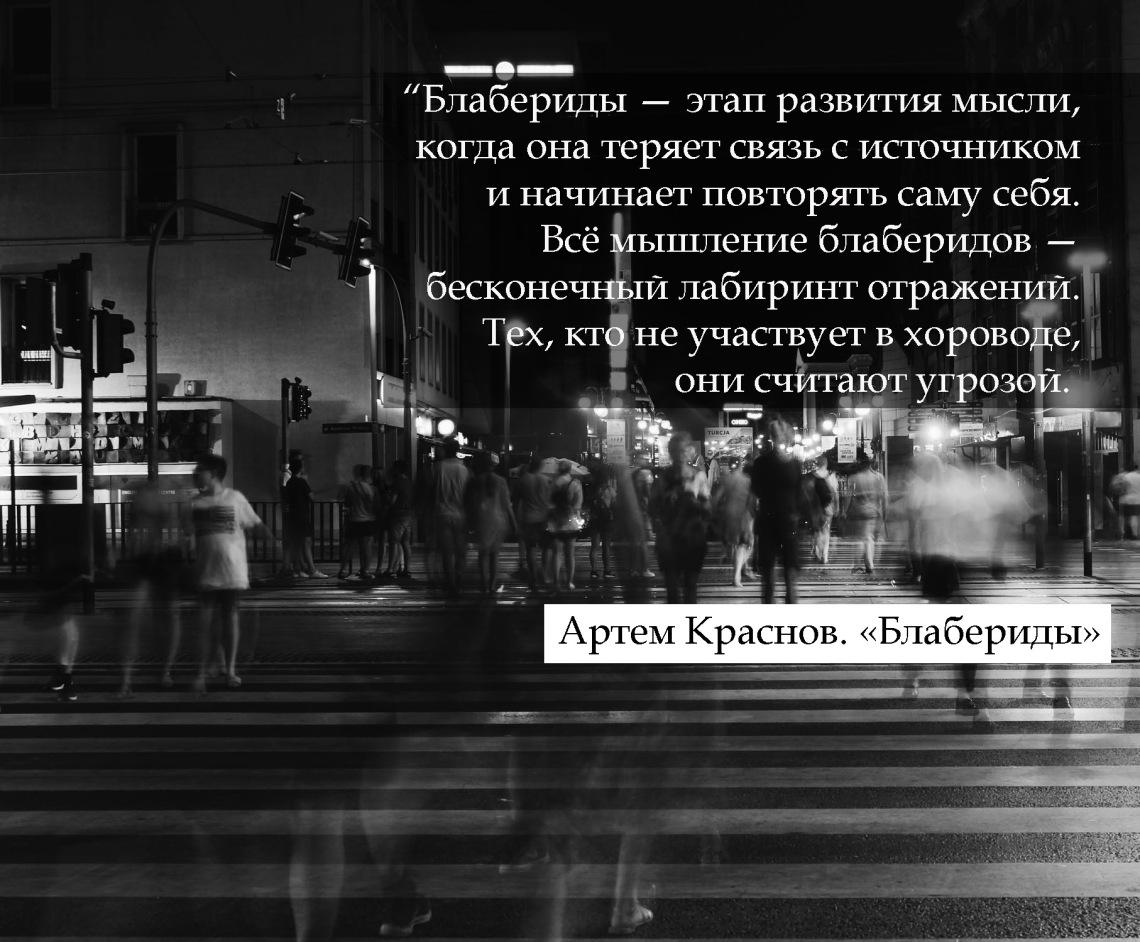 quote-13