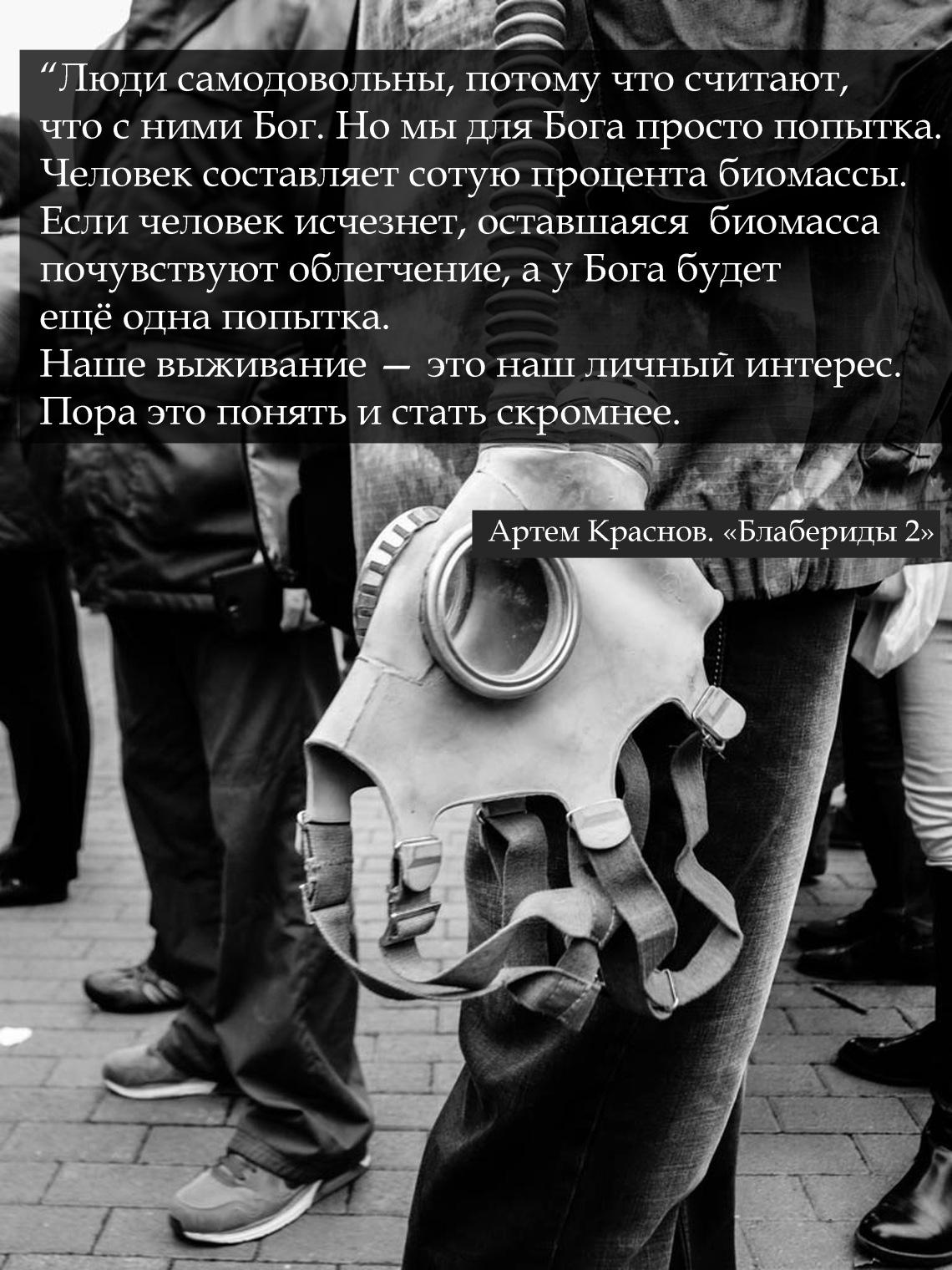 quote-5