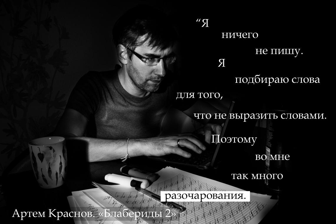 quote-7